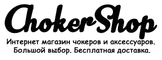 ChokerShop